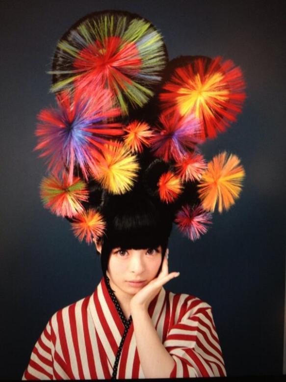 Beja von Bis: Happy New Hair