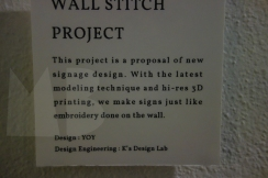 wall stitch project